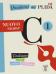 Quaderni del PLIDA C1 Nuovo esame libro + online audio